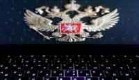 Rusya Federasyonu'nda Siber Kontrol