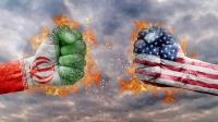 İran Milli Güvenlik Kurulu